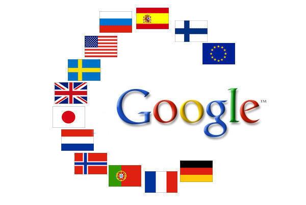 В Google появилась функция перевода документов