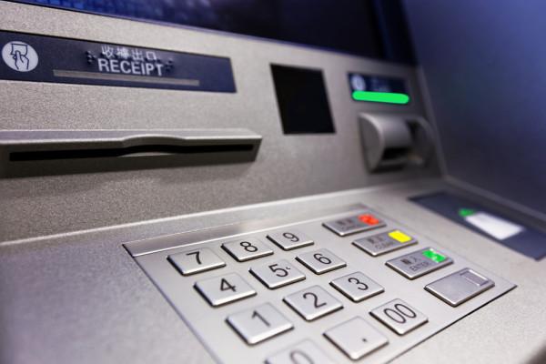 Обнаружен новый способ ограбления банкоматов