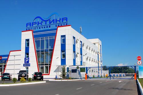 Логистический центр «Арктика» под Киевом продали за 195 млн грн