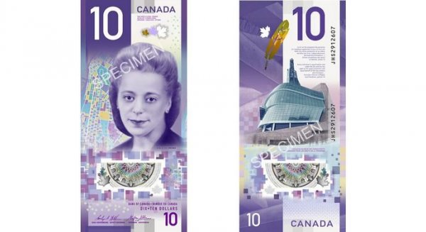 Нацбанк Канады выпустит вертикальную банкноту