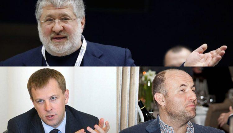 """Компания Коломойского, Фукса и Хомутынника хочет участвовать в приватизации """"Центрэнерго"""""""