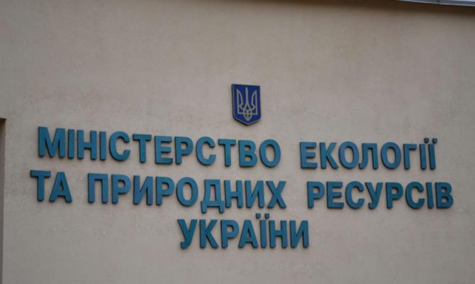 Стали известны зарплаты заместителей министра экологии за октябрь