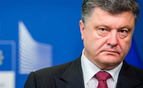 Петр Порошенко получил 28,8 млн от продажи ценных бумаг