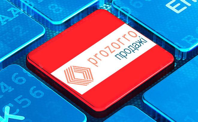 Разрешения на пользование недрами будут продавать через ProZorro