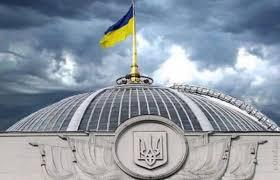 Рада рассмотрит вопрос о введении военного положения после 16:00