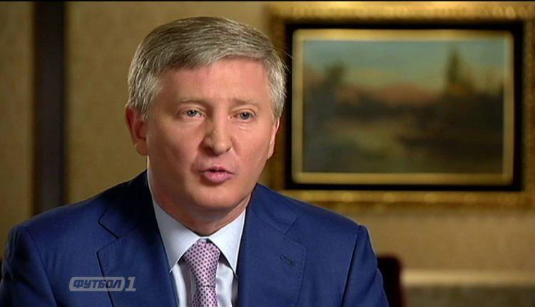 """Сергей Лещенко: """"Заставить Ахметова платить больше нельзя"""""""