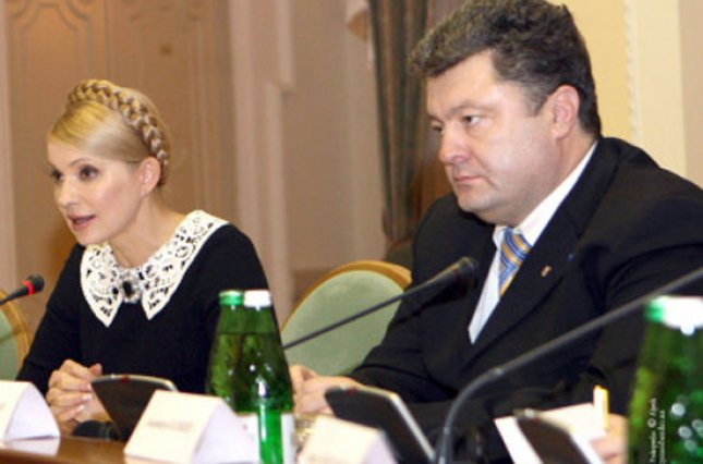 Юлия Тимошенко заявила в НАБУ на Петра Порошенко