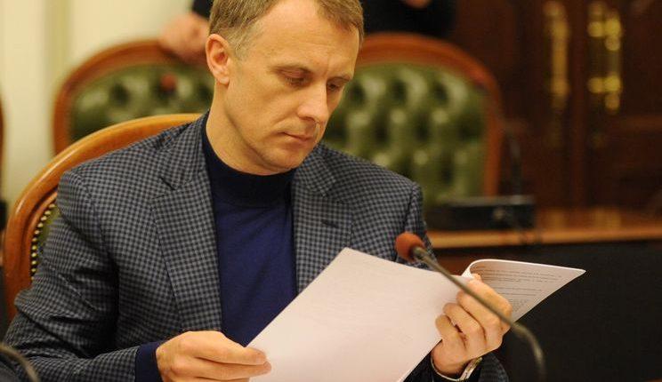 Ярослав Москаленко получил «дорожную карту» от Банковой