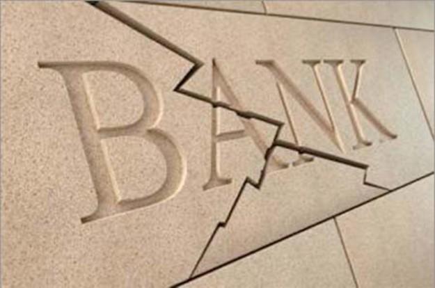 57% имущества банков-банкротов находится в столице и Киевской области
