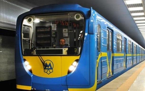 Проект строительства линии метро на Троещину оценили в 148 млн