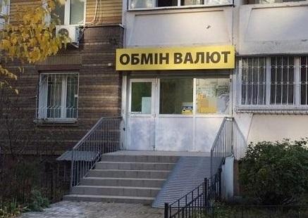 В Киеве арестовали хозяина фейкового обменника, укравшего у клиента 50 тысяч евро