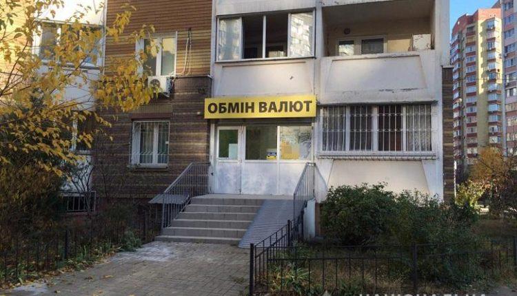 В Киеве валютный аферист выманил у клиента 50 тысяч евро