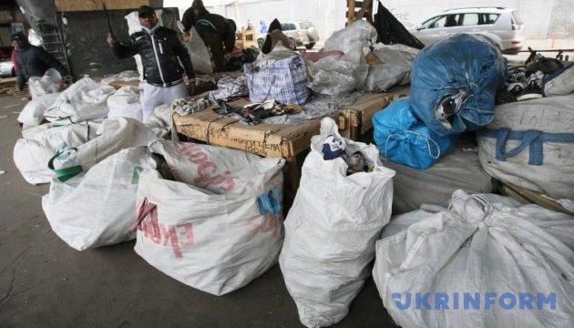 Украина занимает третье место в мире по объемам импорта секонд-хенда
