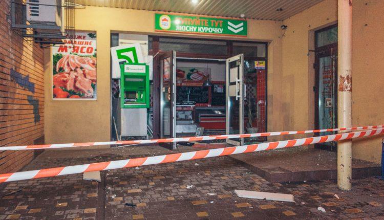 В Днепре ночью взорвали банкомат Приватбанка