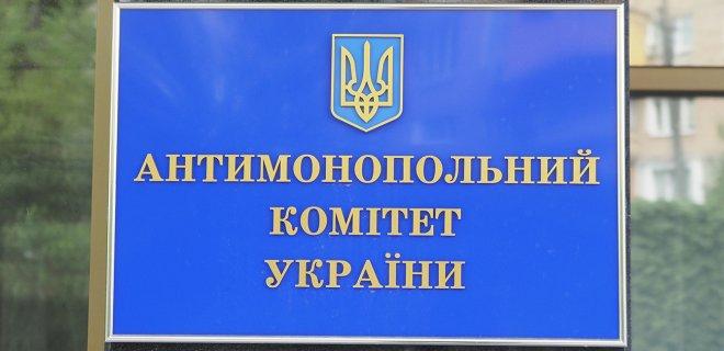 АМКУ решил, что ДТЭК Ахметова не злоупотребляет монополией