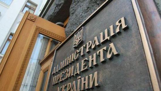 "Александр Деркач: ""Любой следующий президент будет более слабым"""