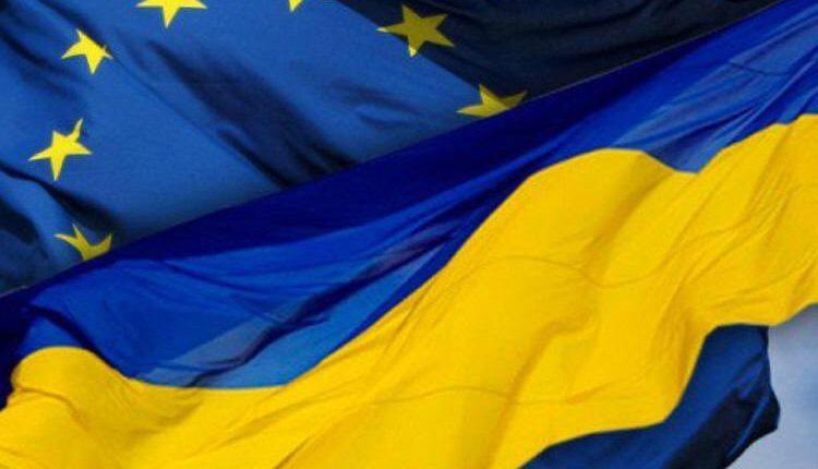 Евросоюз перечислил Украине 500 млн евро макрофинансовой помощи