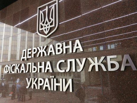 ГФС разделили на налоговую и таможенную службы