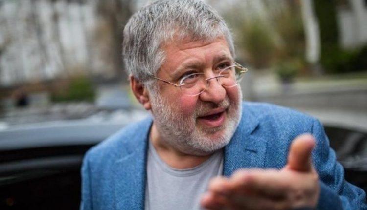 У Коломойского заявили о снятии ареста с его активов