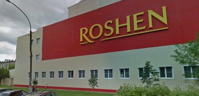 Суд Москвы продлил арест активов Липецкой фабрики Roshen