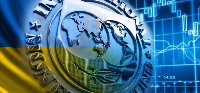 Стало известно, какие обязательства взяла на себя Украина согласно Меморандуму МВФ