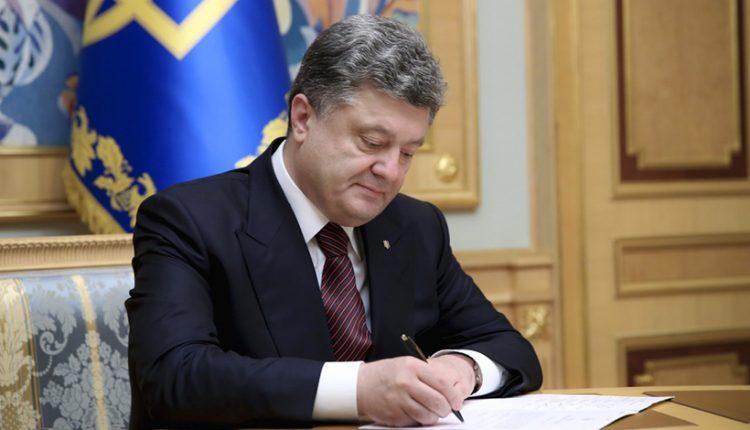 Порошенко подписал закон о бюджете на 2019 год