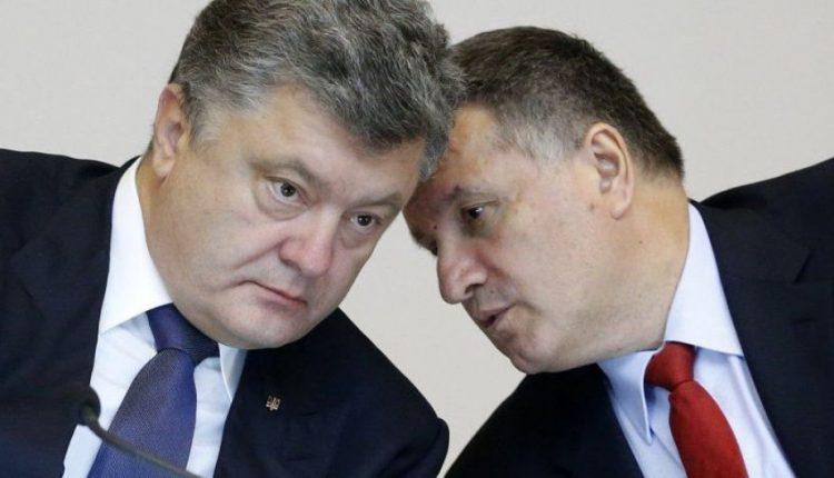 Порошенко, Авакова и Ахметова назвали самыми влиятельными людьми Украины