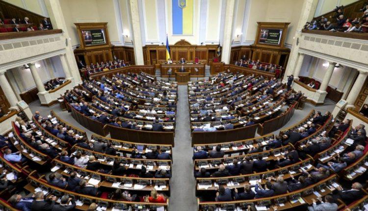 Рада проголосовала за прекращение договора о дружбе с РФ