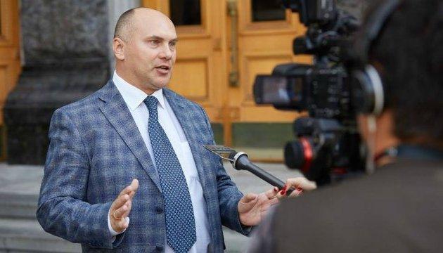 Фонд госимущества получил от аренды более 1,4 млрд гривен