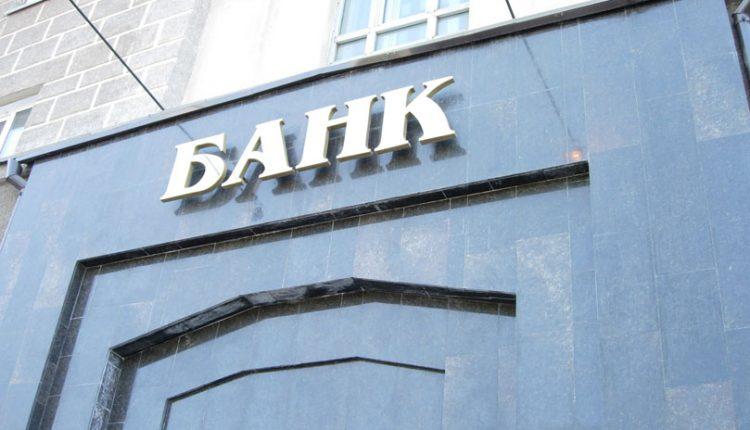 """В ФГВФЛ рассказали о мошенничестве """"покойного"""" банка"""