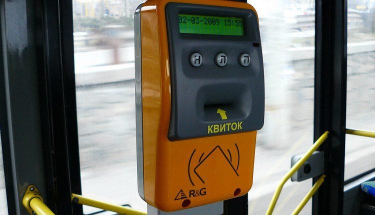 В Киеве запуск электронного билета стоимостью 460 млн отложили в очередной раз
