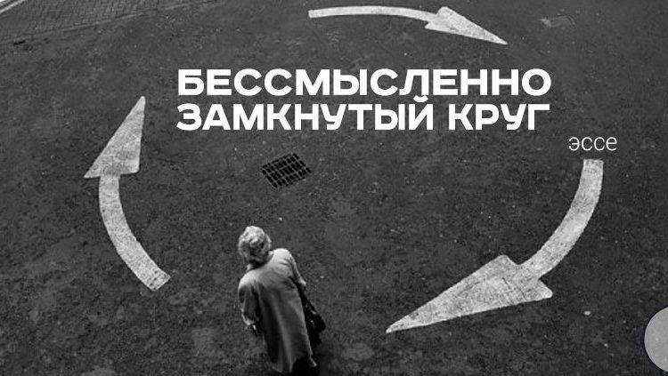 """Михаил Подоляк: """"Новогоднее президентское"""""""