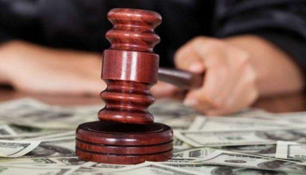 СБУ задержала судью и его помощницу на взятке в 15 тысяч