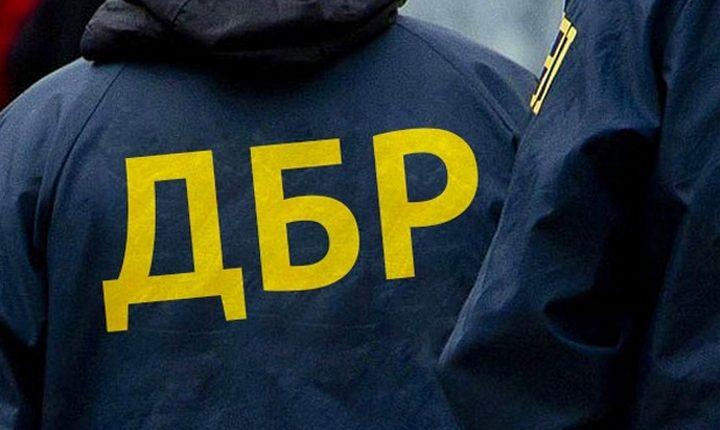 """Суд обязал ГБР расследовать происхождение миллионов """"Оппоблока"""""""