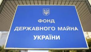 Апелляционный суд отказался разблокировать процесс большой приватизации
