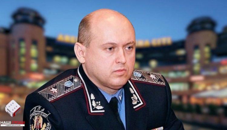 Экс-налоговик Головач владеет 13 элитными домами под Киевом и люксовыми автомобилями