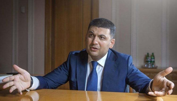 Суд обязал НАБУ открыть уголовное производство против Владимира Гройсмана
