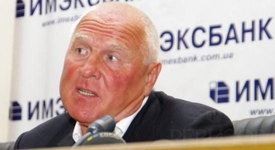 ФГВФЛ продает в Одессе бизнес-центр банка нардепа Климова