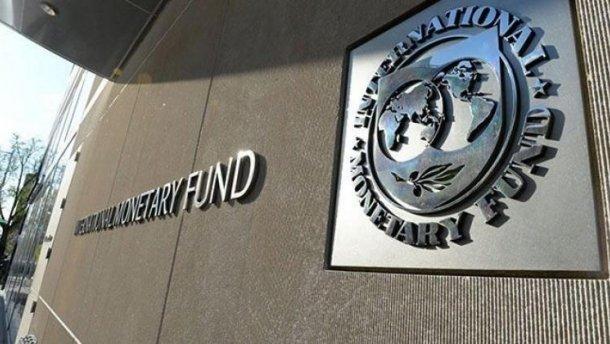 МВФ требует начать в этом году продажи компаний из перечня большой приватизации