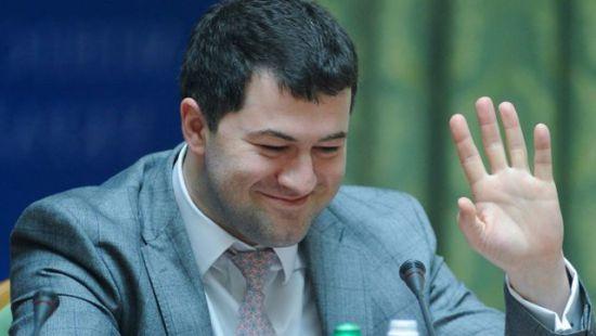 Суд разрешил Роману Насирову выезжать из Киева и области