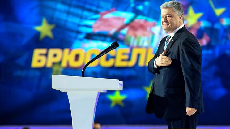 Порошенко заявил, что будет баллотироваться на второй срок