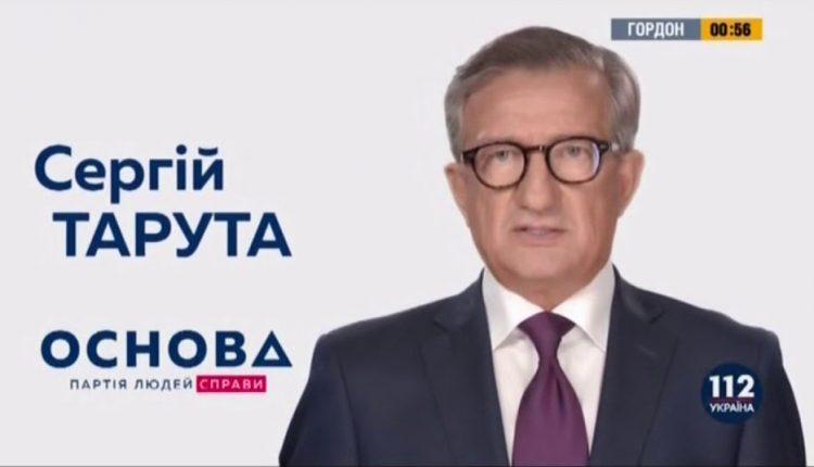 Политики платят до 300 тысяч гривен за минуту рекламы на ТВ