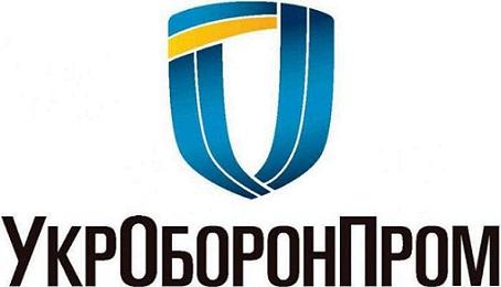 """В список малой приватизации попали объекты """"Укроборонпрома"""""""