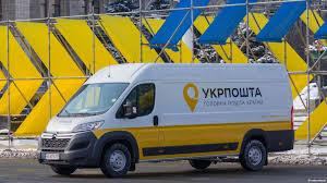 """""""Укрпошта"""" увеличила чистый доход более чем на 1,2 млрд гривен"""