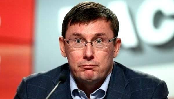 "Юрий Луценко отпустил ""большую рыбу"" из ""Укргаздобычи"""