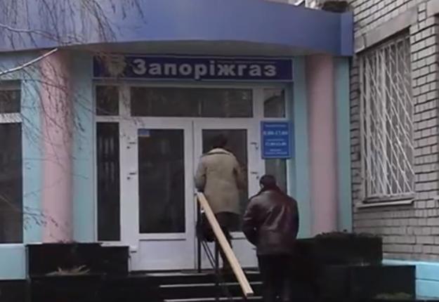 """СБУ раскрыла многомиллионные хищения в """"Запорожгазе"""" Фирташа"""