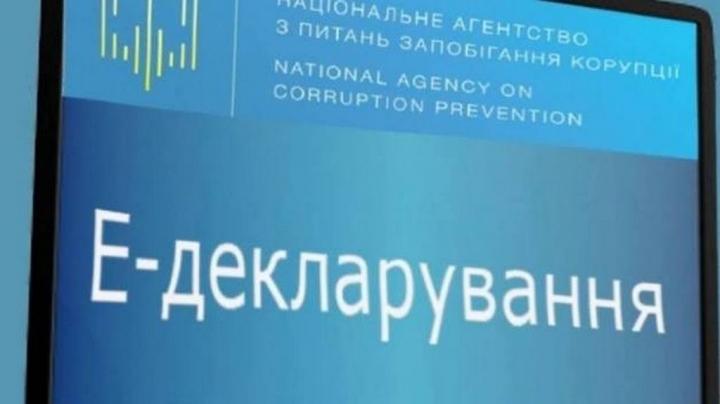 НАПК выявило ошибки в декларациях кандидатов в президенты