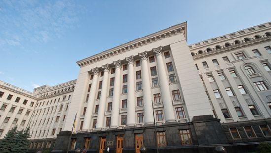 """Юрий Романенко: """"Нам не нужны хорошие люди во власти"""""""