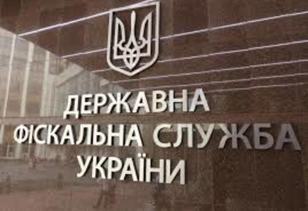 Киевлянин задекларировал 200 млн гривен дохода