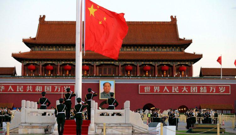 Китай ужесточил наказание за нелегальный обмен валют